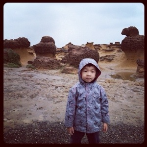 I'm not sure why he was so excited about the mushroom rocks, but I was happy that he was at least interested in them. (Yes, Mushroom Rocks is their official name.)