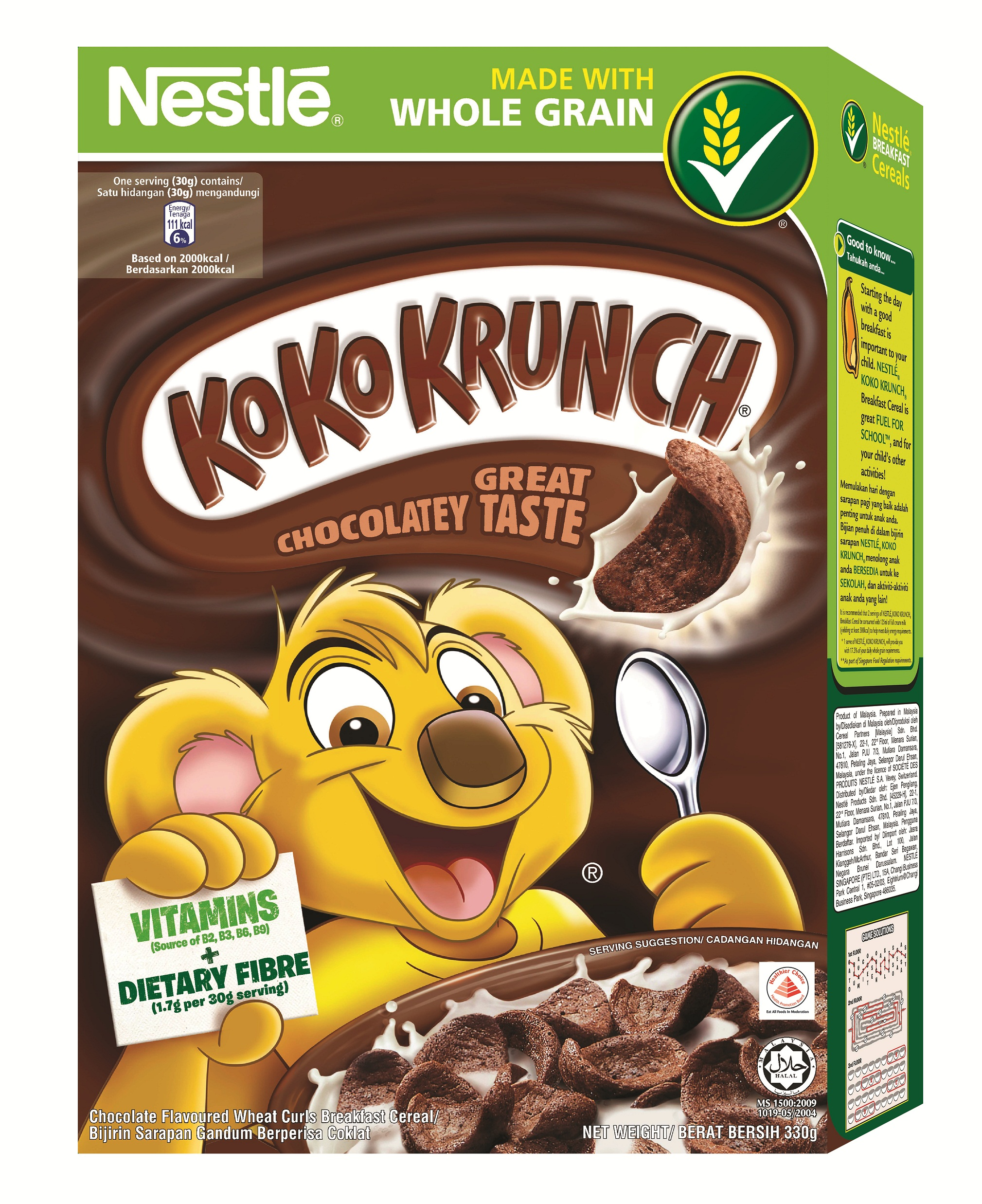 Koko Krunch Great Chocolatey Taste Mummy Ed