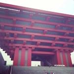 中华艺术宫, Shanghai China Art Museum
