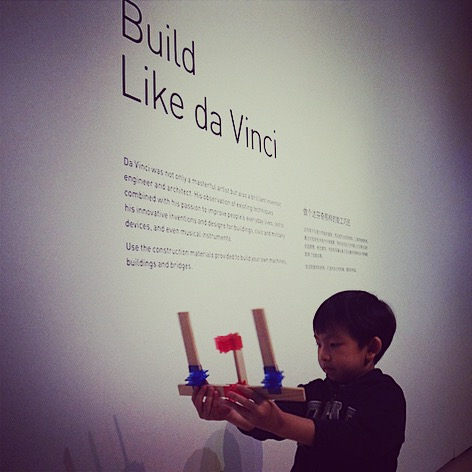 Build like da Vinci