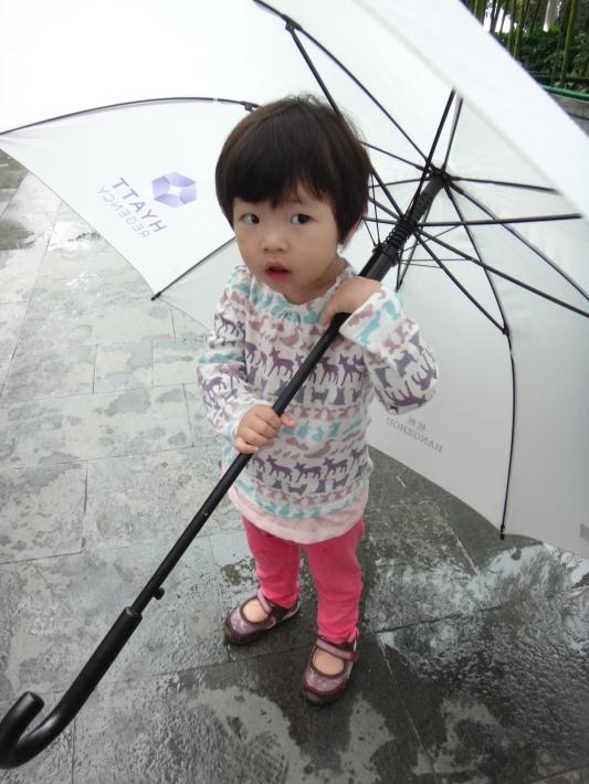 Rain rain rain go away...