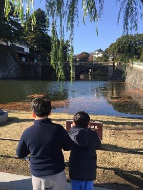 Tokyo Royal Imperial Palace