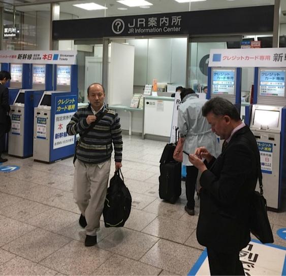 Nagoya JR Pass