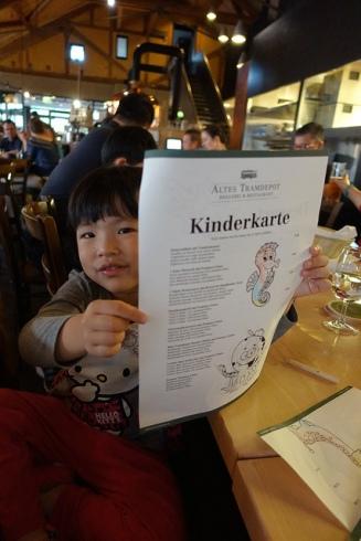 Altes Tramdepot Bern Switzerland Child menu