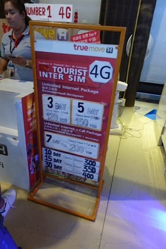 koh samui airport SIM card purchase