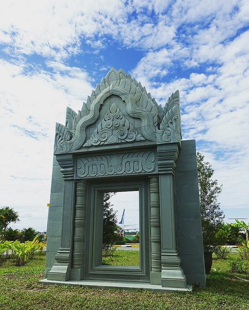 Siem Reap Airport Cambodia