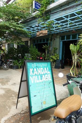 kandal village siem reap angkor wat cambodia
