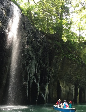 Takachio Gorge